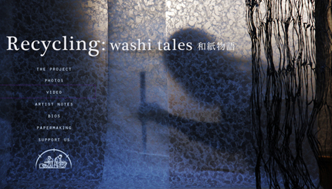 Recycling: washi tales