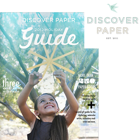 PaperPhine in the Discover Paper Holiday gift Guide